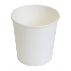 Стакан для горячих напитков 100мл бумага белый
