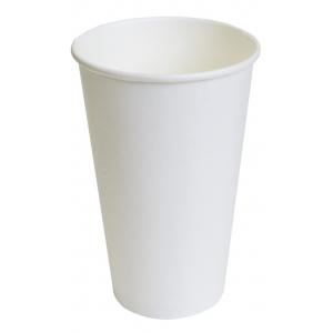 Стакан для горячих напитков 400мл бумага белый