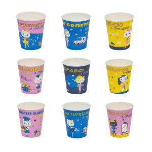 Стакан для горячих напитков Детский Кошки 250мл бумага