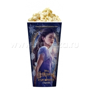 V 24 Стакан для попкорна «Щелкунчик и четыре королевства»