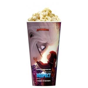 V 24 Стакан для попкорна «Эверест»