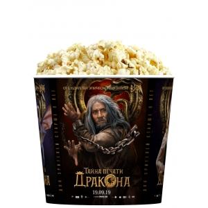 V 85 Стакан для попкорна «Тайна печати дракона»