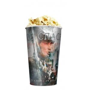 V 46 Стакан для попкорна «Союз спасения»