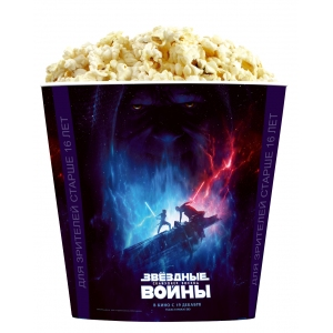 V170 Стакан для попкорна «Звездные войны: Скайуокер. Восход»