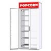 Витрина для попкорна и начоса, конвекция, 6 полок, L0.90м
