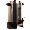Водонагреватель гейзерный д/приготовления чая или кофе,  9л